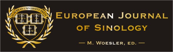 Logo European Journal of Sinology